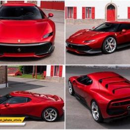 شرکت خودروسازی معروف فراری از یک مدل سوپراسپرت بسیار زیبا به نام SP38 رونمایی کرد