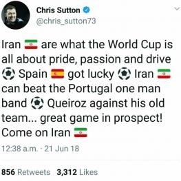 ایران همه فضیلتهای جام جهانی از غرور تا انگیزه رادر خود دارد