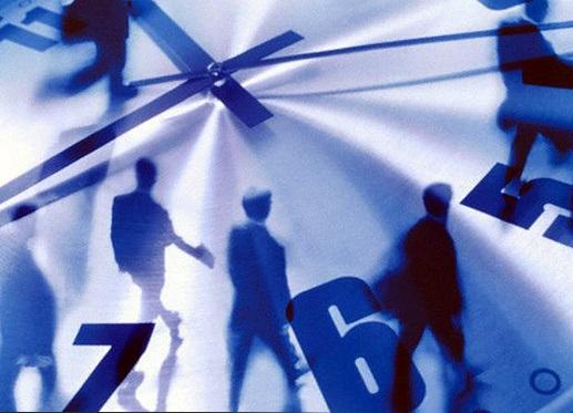 ساعت کار ادارات و بانک های ۴ استان تغییر کرد