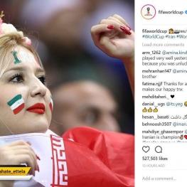 پست صفحه رسمی فیفا و عکسهای زیبایی از حضور زنان ایرانی در ورزشگاه