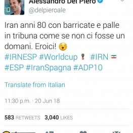 توییت دلپیرو پس بازی ایران و اسپانیا