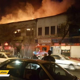 آتش سوزی در یک پاساژ در خیابان امیرکبیر