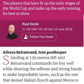 علیرضا بیرانوند، دروازهبان منتخب تیم برترینهای جام جهانی