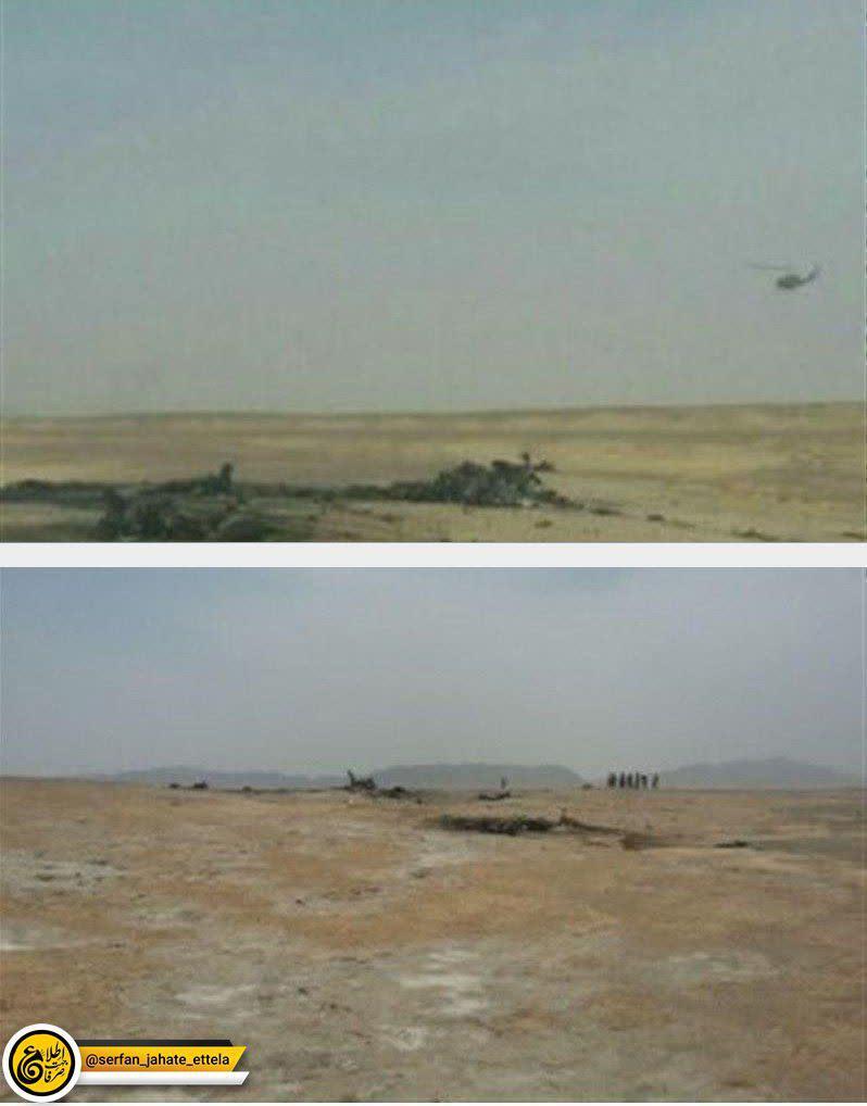 دلیل سقوط هواپیمای آموزشی نهاجا مشخص شد