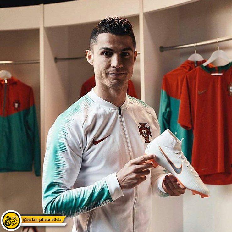 کمپانی نایکی از کفش های کریستیانو رونالدو در جام جهانی رونمایی کرد.