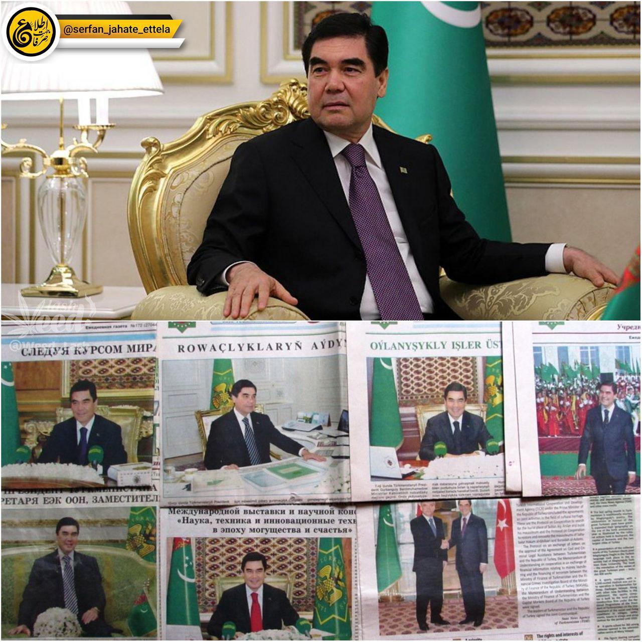 پلیس ترکمنستان ماموریت یافته دستشوییها رو بگرده
