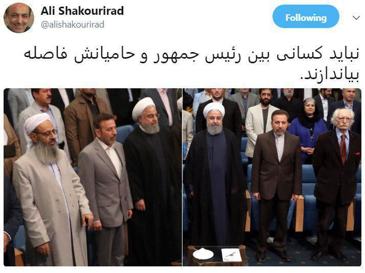 توییت کنایه آمیز شکوریراد، دبیرکل حزب ملت ایران