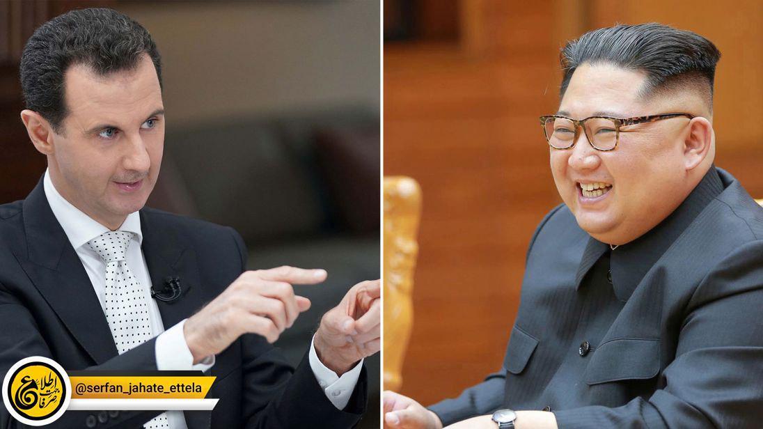 رسانههای دولتی از برنامه کیم جونگ اون برای دیدار با بشار اسد در کره شمالی خبر دادهاند