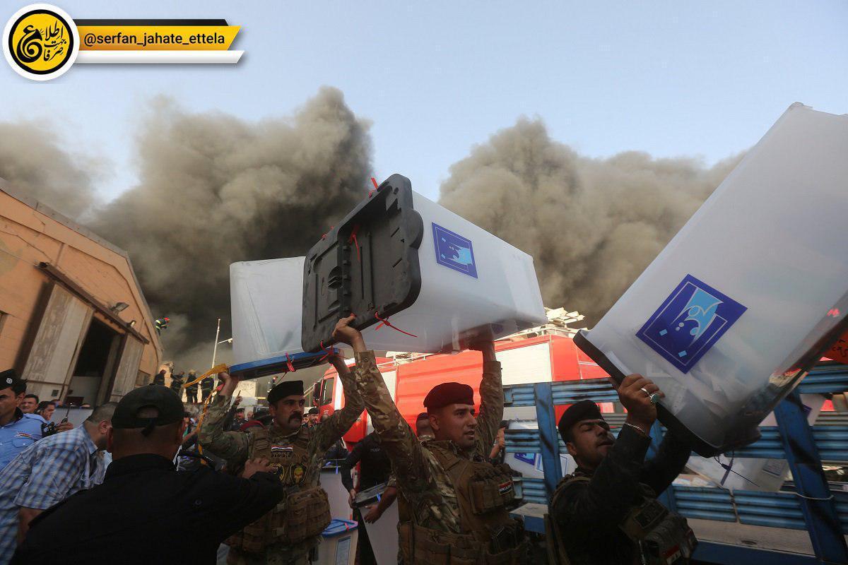 وزارت کشور عراق: آتش سوزی مرکز نگهداری صندوق های رای بغداد عمدی بود