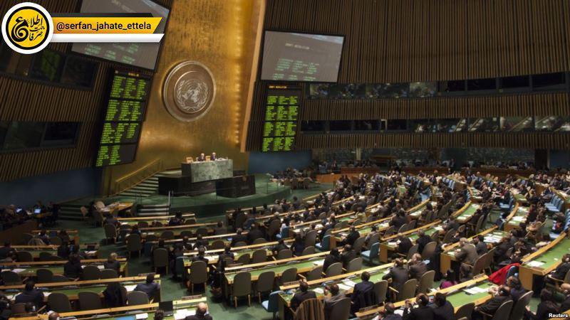 سازمان ملل علیه اسرائیل قطعنامه صادرکرد