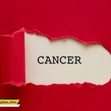 شایع ترینها در ایران، سرطان پستان، پروستات، پوست، معده و روده