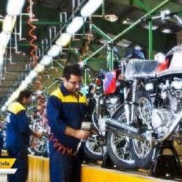 اجازه شماره گذاری موتورسیکلت های کاربراتوری متعلق به موتورسیکلتهای است که در سال ۱۳۹۵  تولید شدهاند