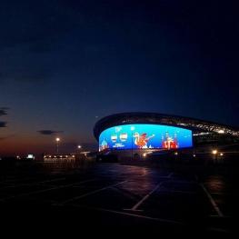 نمایی از ورزشگاه کازان آرانا شهر کازان پیش از بازی  ایران و اسپانیا