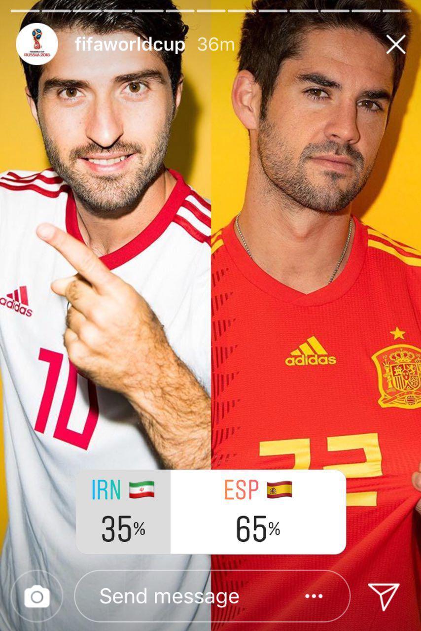 استوری پیچ فیفا برای بازی امروز ایران و اسپانیا