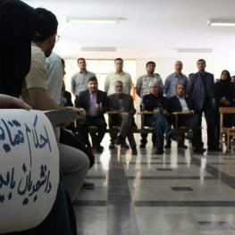 پایان اعتراض چهار روزه دانشجویان معترض به احکام دانشجویی