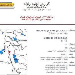 زلزله ۴.۴ ریشتری در قطور آذربایجان غربی