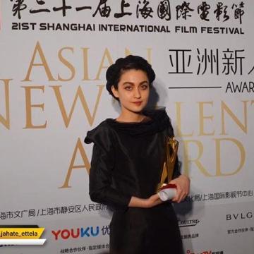 نگار مقدم برنده جايزه بهترین بازیگر زن در بخش استعداد