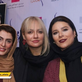 """اینستاگرام گردی: مهناز افشار در اکران مردمی فیلم """" دلم می خواد """""""