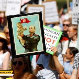 تظاهرات مخالفان ترامپ در شهر هلسینکی