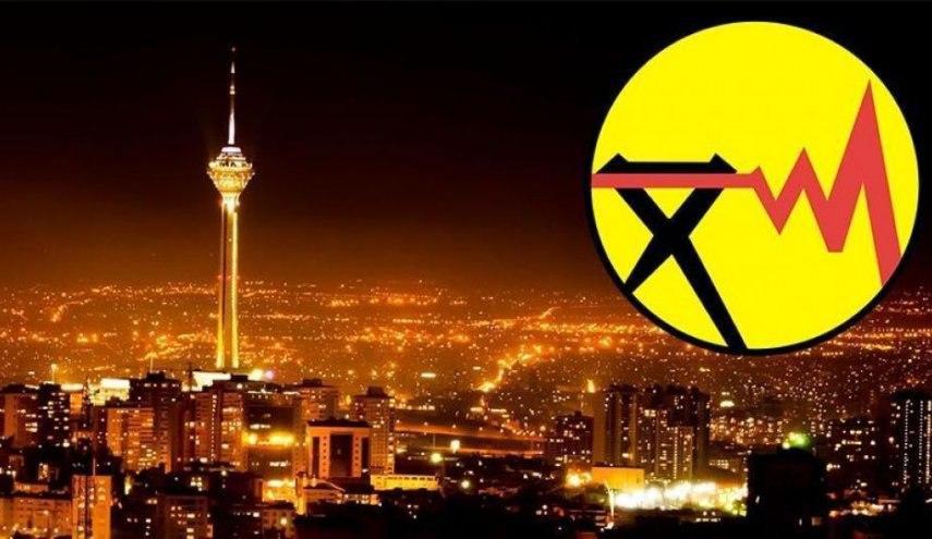 برنامه قطعی برق امروز ۲۷ تیرماه تهران اعلام شد