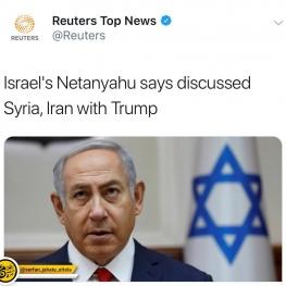 نتانیاهو: با ترامپ در باب ایران و سوریه گفتگو کردم