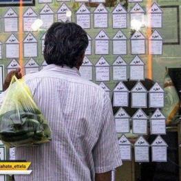 مستاجران در حال ترک تهران هستند