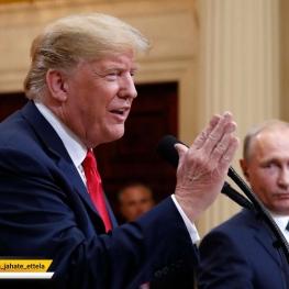 ترامپ: برجام برای روسیه و بسیاری از کشورها که با ایران تجارت میکردند، توافق خوبی بود