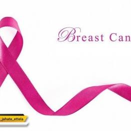معاون اجتماعی وزارت بهداشت: از هر ۱۰۰ هزار نفر، ۳۲ نفر به سرطان پستان مبتلا میشوند