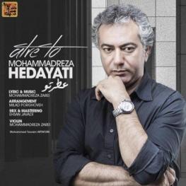 #آهنگ جدید محمدرضا هدایتی به نام «عطر تو»