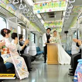 ژاپن برای افزایش آمار ازدواج، قطار آشنایی دختران و پسران به راه انداخته است