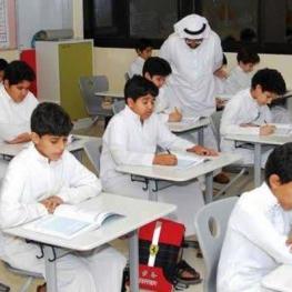 لغو دروس اسلامی در همه مدارس دولتی عربستان