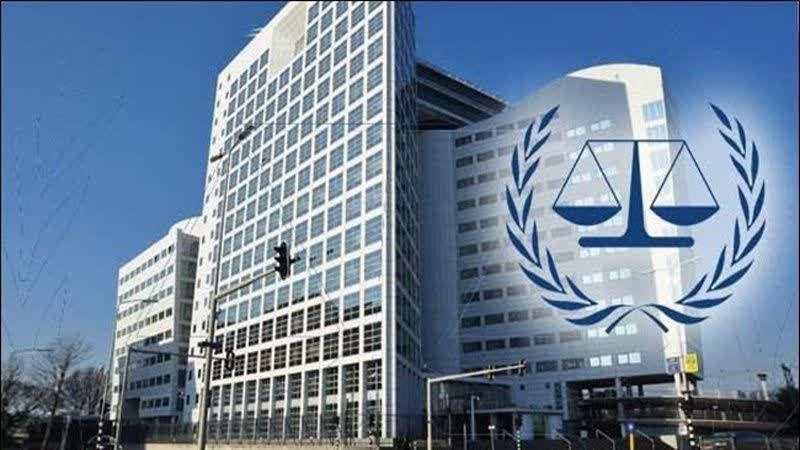 جزییات شکایت ایران از آمریکا در دیوان بینالمللی دادگستری
