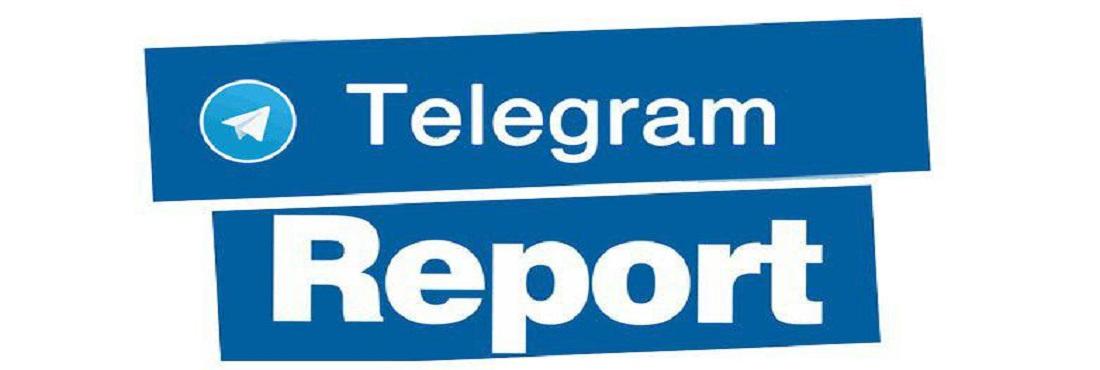 راه حل ساده برای در امدن از ریپورت تلگرام