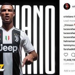 """پست """"زنده باد یوونتوس""""کریستیانو رونالدو در اینستاگرام  چهارمین پست تاریخ اینستاگرام"""