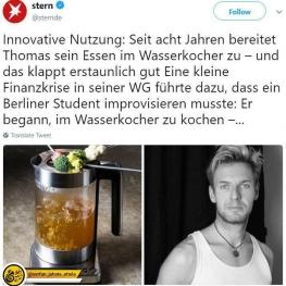 یک دانشجوی آلمانی خورده به بیپولی،یه مدت مواد اولیه ارزون خریده ودر کتریبرقی غذا پخته!
