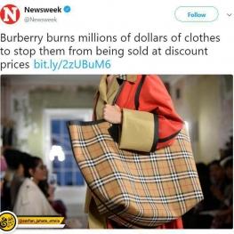 مارک گرانقیمت بربری  برخی از محصولات خود به ارزش نزدیک ۳۸ میلیون دلار را که خواهان نداشت، آتش زد