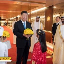 برای اولین بار در سه دهه گذشته رئیسجمهور چین به امارات سفر کرده است