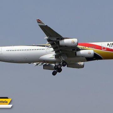 آسمان بلژیک به روی پروازهای ورودی و خروجی بسته شد