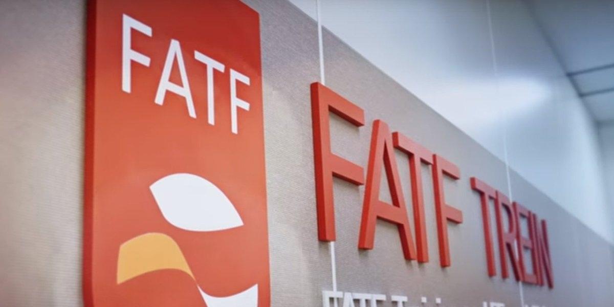 FATF تعلیق اقدامات تقابلی علیه ایران را تمدید کرد