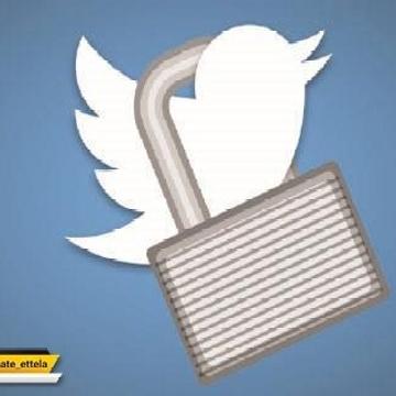 توئیتر رفع فیلتر نمیشود/درخواست وزیر ارتباطات غیر قانونی است