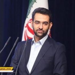 كنايه های وزير ارتباطات به دستگاههای فرهنگي: