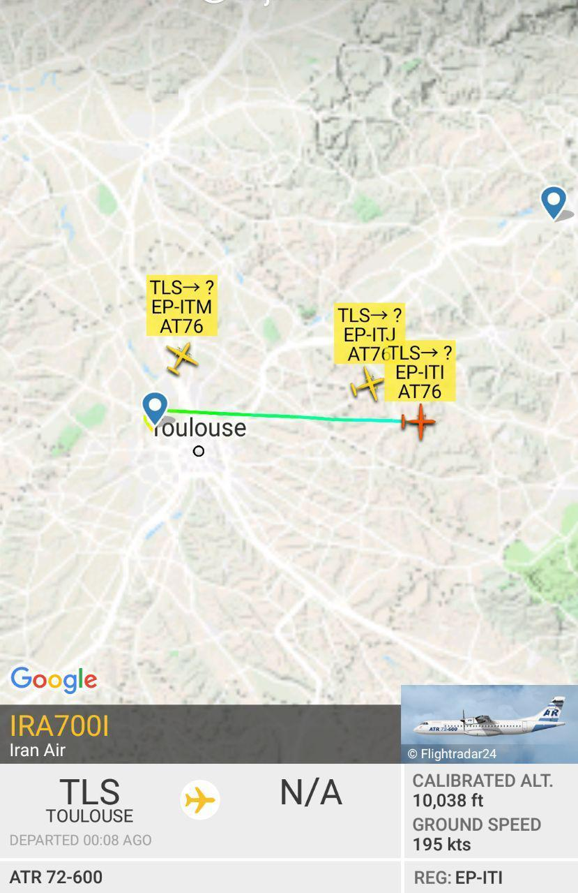 پنج فروند هواپيماى ATR72 جديد هما از فرودگاه تولوز فرانسه تيك اف كردند