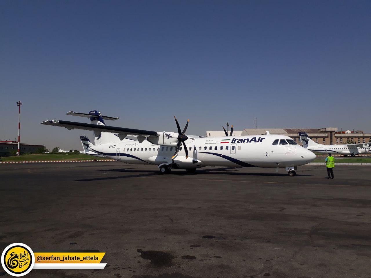 """ورود همزمان پنج فروند هواپیمای جدید منطقهای ATR72-600 به ناوگان """"هما"""""""