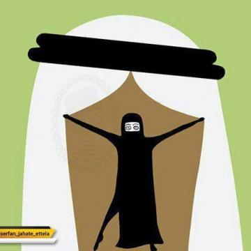 کار خلاقانه ی کارتونیست استرالیایی، درباره تغییرات فرهنگی اجتماعی اخیر عربستان سعودی