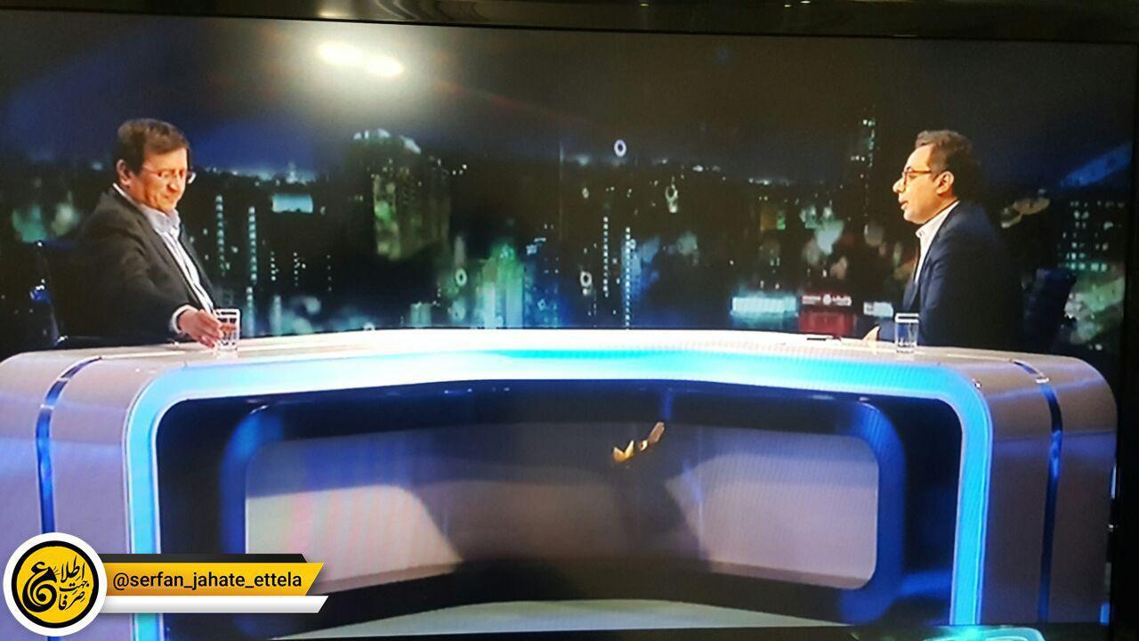 هم اکنون گفتگوی ویژه خبری در شبکه دو با حضور رییس کل بانک مرکزی