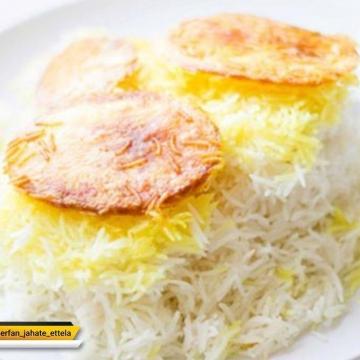 برنج را حذف نکنید