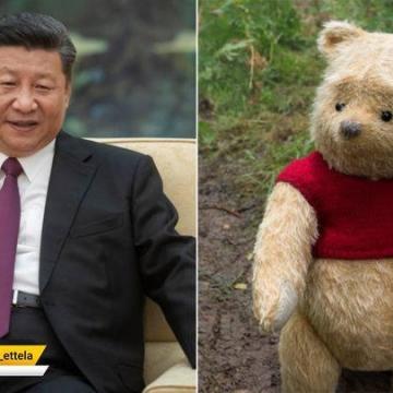 چین نمایش فیلم جدید «کریستوفر رابین» ممنوع کرد