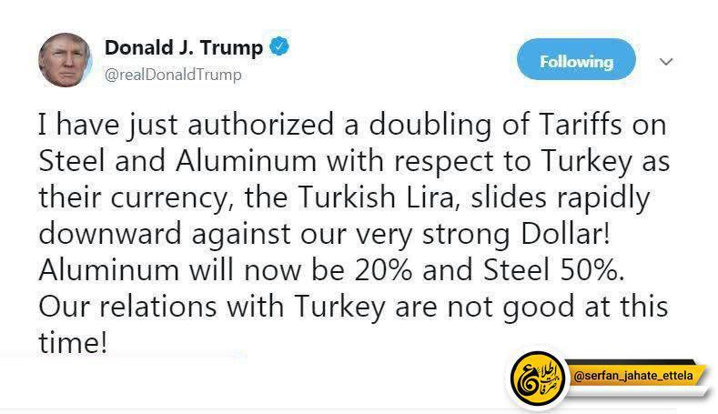 ابراز خرسندی ترامپ از کاهش ارزش لیر ترکیه در برابر دلار