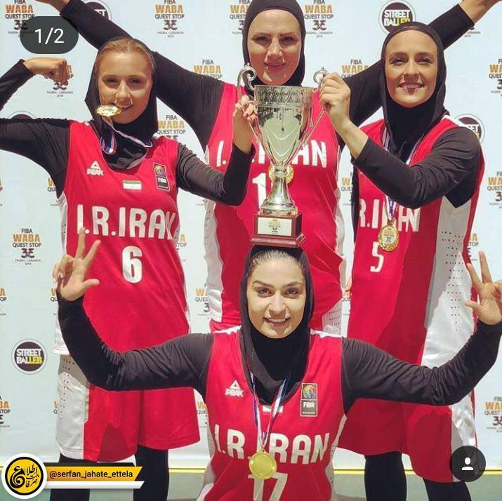 تیم ملی بسکتبال سه نفره بانوان کشورمان قهرمان رقابتهای غرب آسیا شد