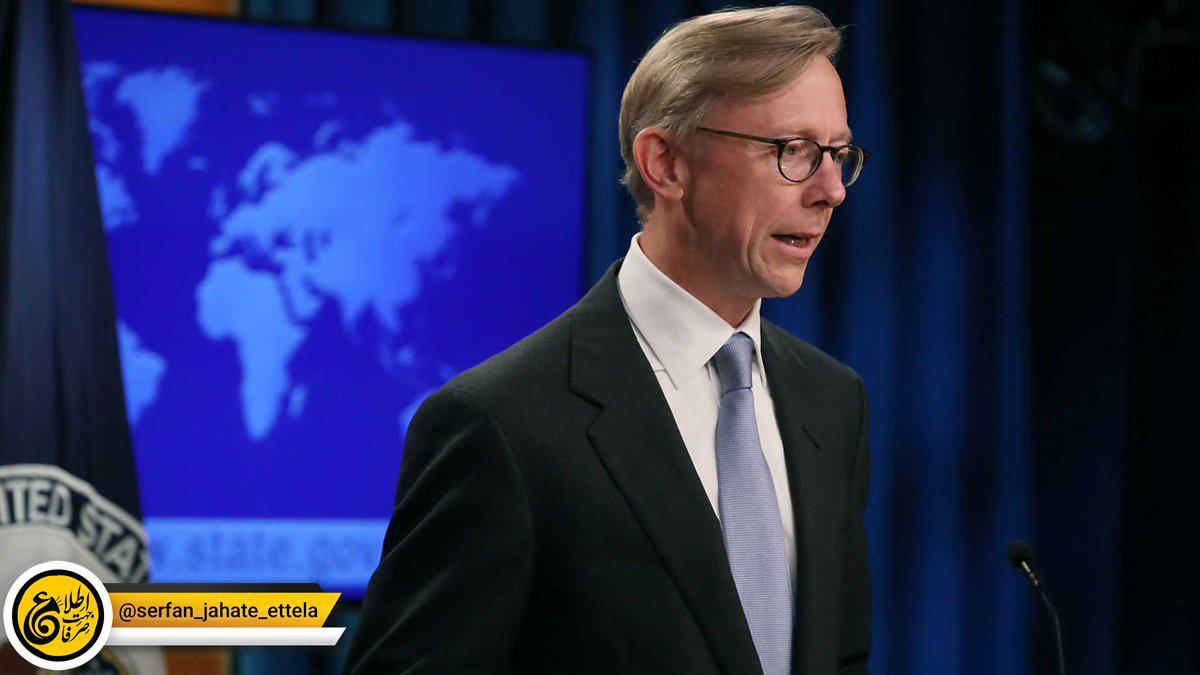 مشاور ارشد وزیرخارجه آمریکا، نماینده ویژه ترامپ در امور ایران میشود